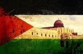 29 دی یادآور پیروزی مقاومت مردم غزه و  فریاد مظلومیت و حق طلبی آنان است
