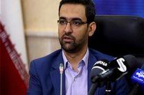 صنعت وبلاگ در ایران همگام با دنیا در حال رشد و رقابت بود/  امروز دیگر نامی از صنعت وبلاگ ایران به جا نمانده است