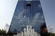 اقدامات اصلاحی برای رفع کاستی های رمز دوم پویا در برخی از بانکها آغاز شد