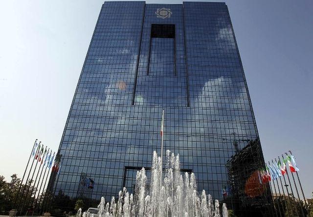 بانک مرکزی شیوه نامه اجرایی اوراق گام را ابلاغ کرد