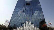 اجرای قانون منع به کارگیری بازنشستگان در بانک مرکزی