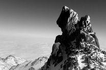 برگزاری نخستین همایش روز جهانی کوهستان در استان همدان