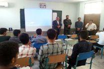 مشارکت 115 دانش آموز بسیجی در طرح یاران ولایت