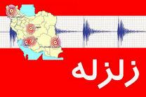 وقوع زلزله در استان خوزستان