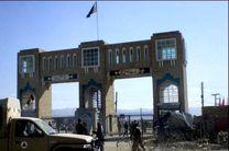 باب دوستی افغانستان و پاکستان بسته می شود