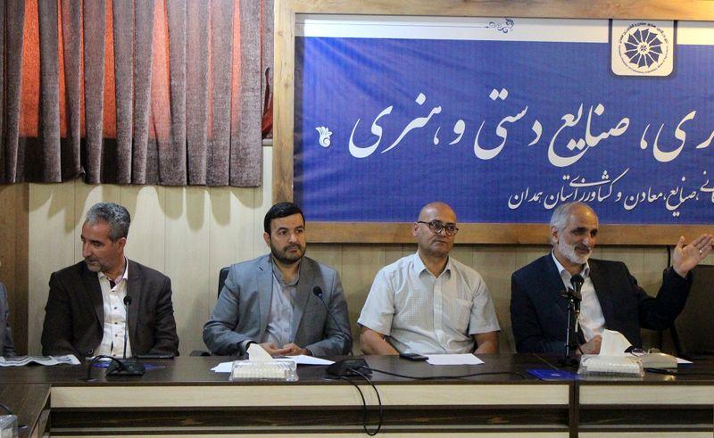 اولین جلسه کمیسیون تخصصی گردشگری، صنایع دستی و هنری