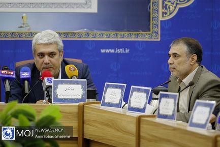 امضای تفاهم نامه همکاری بین شهرداری و معاونت علمی ریاست جمهوری