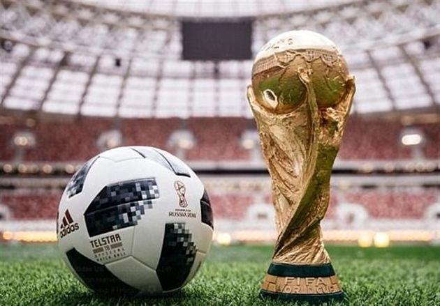 جام جهانی 2018 روسیه آغاز شد