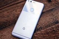 عرضه مدل جدید گوشی پیکسل با نمایشگر تاشدنی