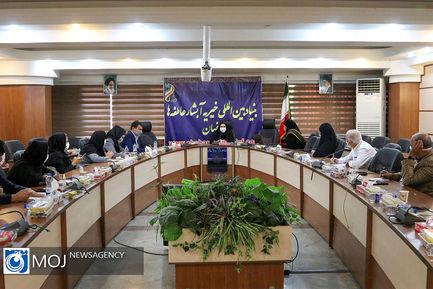 نشست خبری رییس بنیاد آبشار عاطفه های اصفهان