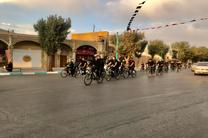 همایش دوچرخه سواری، قدم به قدم تا حسینیه ایران در یزد برگزار شد