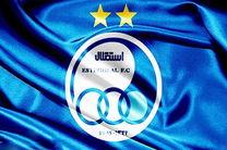 بیانیه استقلال در مورد تاثیر گذاری بر روند مسابقات لیگ برتر از خارج از زمین