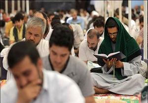 ۸۰۰ مسجد در خراسان رضوی آمادگی پذیرش از معتکفان