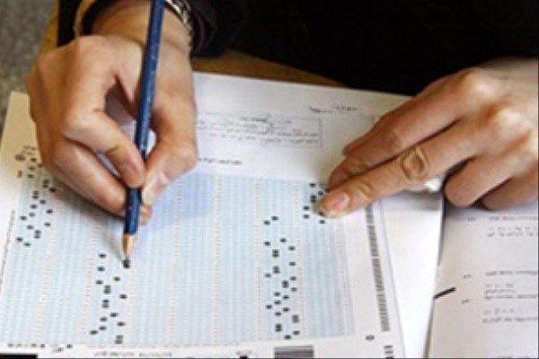 آغاز ثبتنام رشتههای بدون آزمون دانشگاه آزاد از امروز