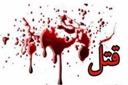 درگیری منجر به جنایت در خیابان زمزم/ قتل، پایان کشمکشهای دو پسرعمو