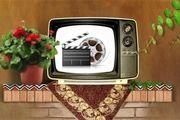 فیلم های شبکه های مختلف سیما در تعطیلات عید فطر