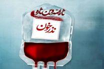 پایگاههای انتقال خون مازندران در تاسوعا و عاشورا فعال هستند