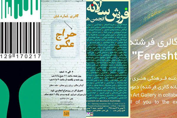 ماه خرید آثار هنری از راه رسید/ مروری بر فروشهای آخر سال
