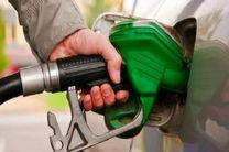 توزیع بیش از 300 میلیون لیتر سوخت در استان اردبیل