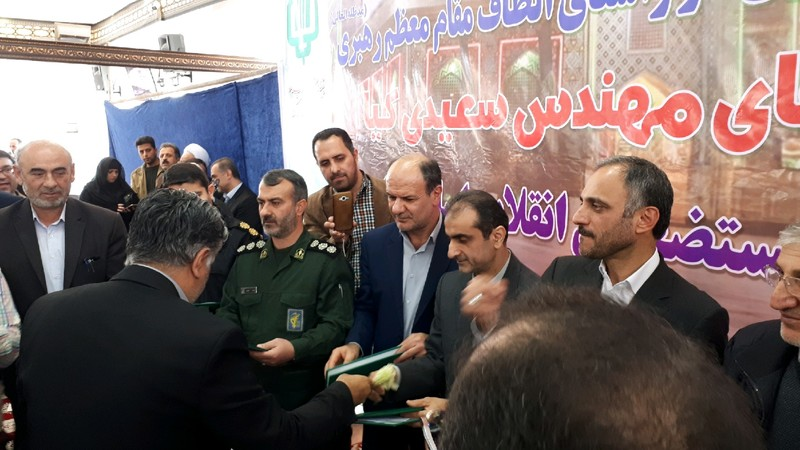 اهداء 700 سند املاک علوی  به محرومان واجد شرایط گیلان