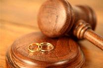 مشاوره های مداخله در فرایند طلاق بر عهده قوه قضائیه است
