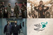 اعلام آثار راه یافته به بخش بین المللی جشنواره مقاومت