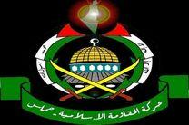 حماس: ملت فلسطین هیچ گزینه جایگزینی برای سرزمین خود ندارد