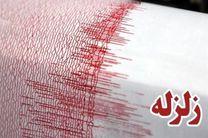زلزله چهار ریشتری در کرمان