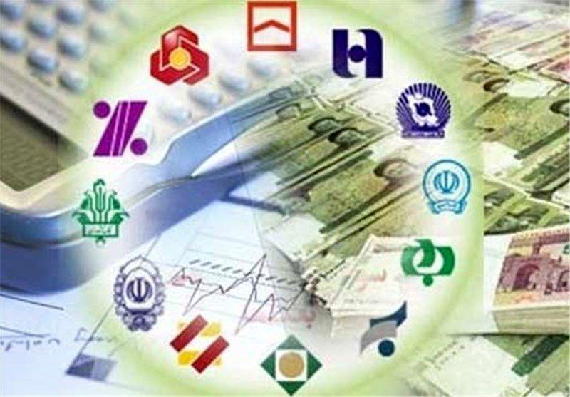 شورای هماهنگی بانک ها برای حمایت از تحقق شعار جهش تولید اعلام آمادگی کرد