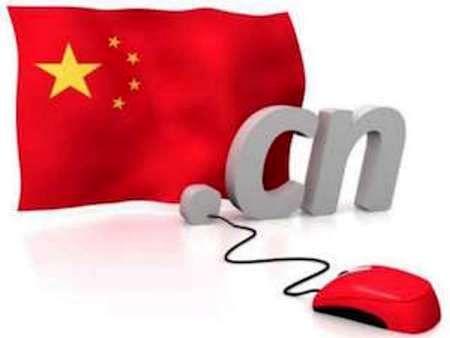 تعطیلی گسترده سایت های غیرقانونی در چین