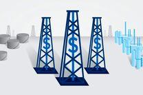 ابرمعامله ٢ میلیارد دلاری صنعت نفت روسیه و هند