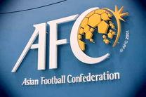 رای AFC برای 4 نماینده ایران تا پایان هفته اعلام می شود