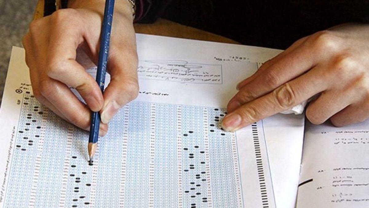 زمان اعلام نتایج آزمون علوم پایه پزشکی، دندانپزشکی و جامع داروسازی اعلام شد
