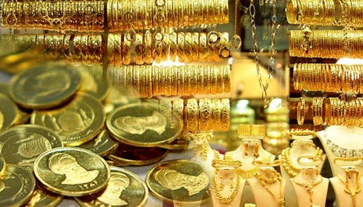 قیمت سکه، نیم سکه، ربع سکه و طلا در بازار 7 مهر 1400