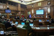 فوریت لایحه متمم بودجه شهرداری تهران تصویب شد