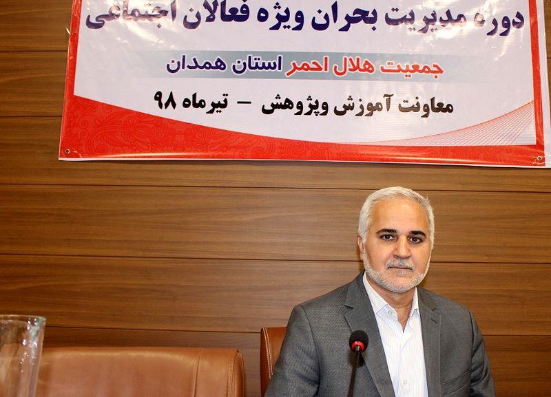 گام دوم جمعیت هلال احمر استان همدان در مدیریت بحران