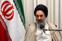 امروز خداوند قدرت، اقتدار و بزرگی به ایران عنایت کرده است