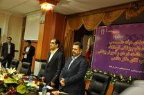حضور وزیر بهداشت و درمان نوید دهنده آینده روشن در حوزه سلامت کرمانشاه