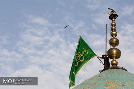 آیین+تعویض+پرچم+گنبد+امامزاده+صالح+(ع)