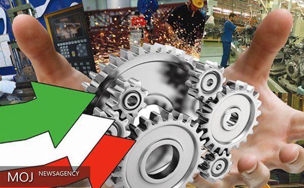 رتبه ریسک اقتصاد ایران یک پله کاهش یافت