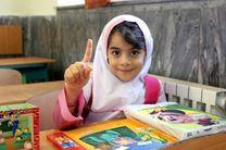 پیشبینی حضور بیش 31 هزار دانشآموز پایه اول کرمانشاهی در سال جدید