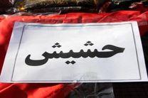 کشف 104 کیلوگرم حشیش در اصفهان