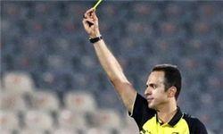 اسامی داوران هفته بیست و دوم لیگ برتر فوتبال مشخص شد