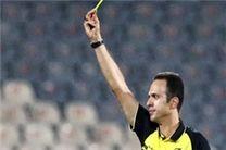 اسامی داوران هفته ۲۵ لیگ برتر فوتبال/ فغانی به دربی رسید