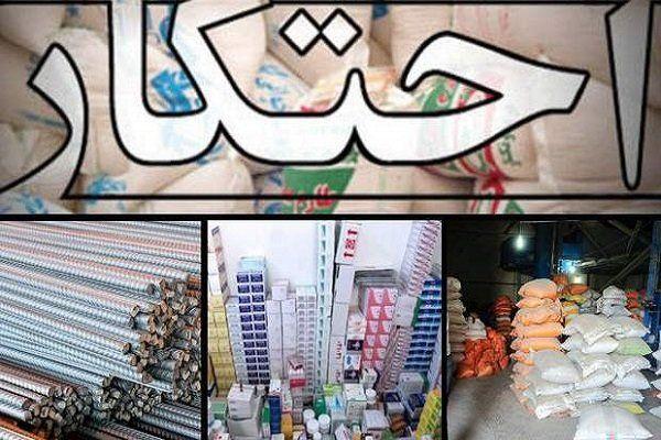 کشف 2 انبار دپوی کالای احتکار شده در اصفهان / 300 میلیارد ریال کالای احتکار شده