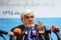 تشریح راهبردهای اصلاحطلبان برای انتخابات توسط عارف