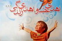 اهدای کبد جوان مرگ مغزی در اصفهان به بیمار نیازمند