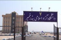 ساختمان آموزشی اداری دانشگاه آزاد اسلامی بندرخمیر به بهره برداری رسید
