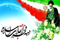 اعلام مسیر  راهپیمایی خودرویی و موتوری ۲۲ بهمن در مازندران