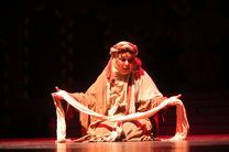نمایش خاتون فتح بابی برای ساخت یک سالن تئاتر در اردستان
